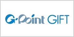 Gポイントギフト
