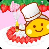 イチゴケーキ大作戦