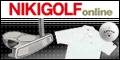 二木ゴルフオンライン