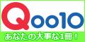 Qoo10≪Books≫